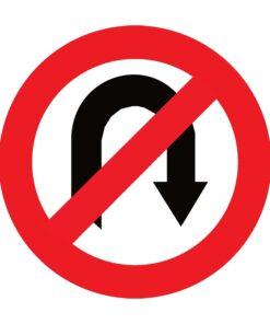 תמרור אסורה פנית פרסה לימין