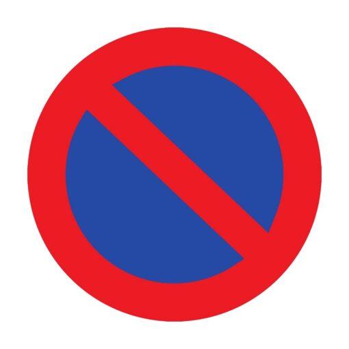 תמרור חניית רכב אסורה