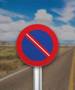 תמרור כל עצירת וחניית רכב אסורה