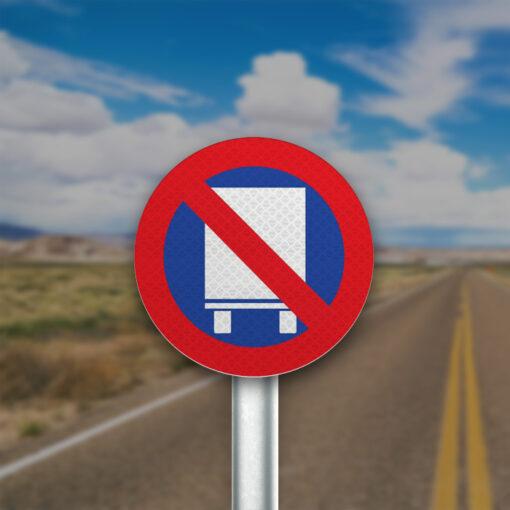 תמרור אזור אסור לחנית רכב כבד