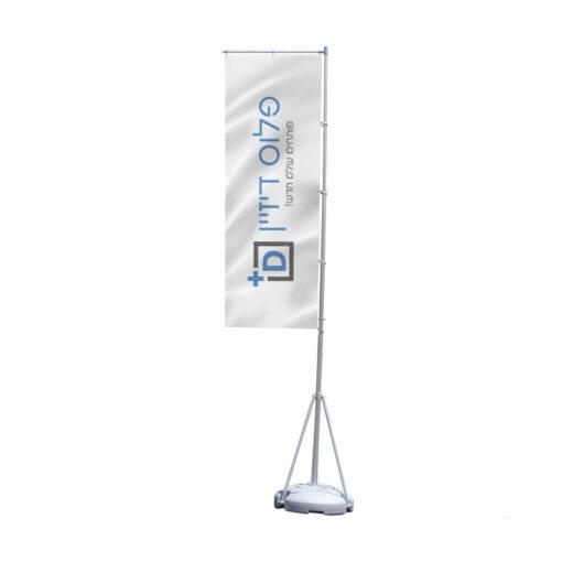דגל מודולארי מקצועי לתנאי חוץ