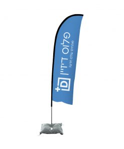 דגל טיפה SAIL
