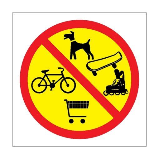 שלט אין כניסה לעגלות, אופניים