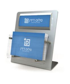מתקן פרוספקטים שולחני PD-WTS