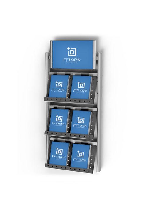מתקן פרוספקטים PD-W-W לקיר