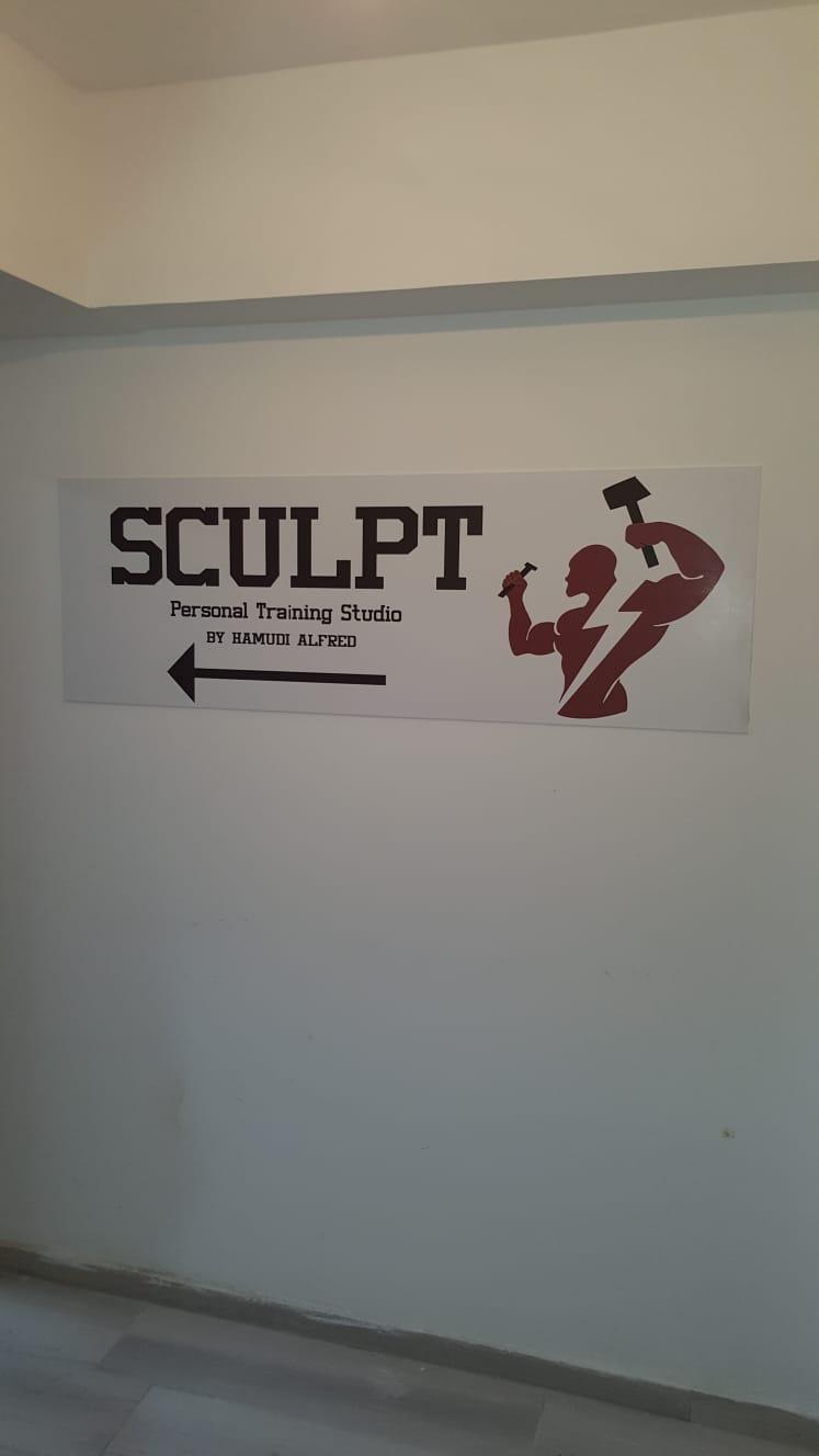 מכון כושר SCULPT